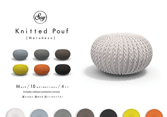 Soy. Knetted Pouf [marudesu]