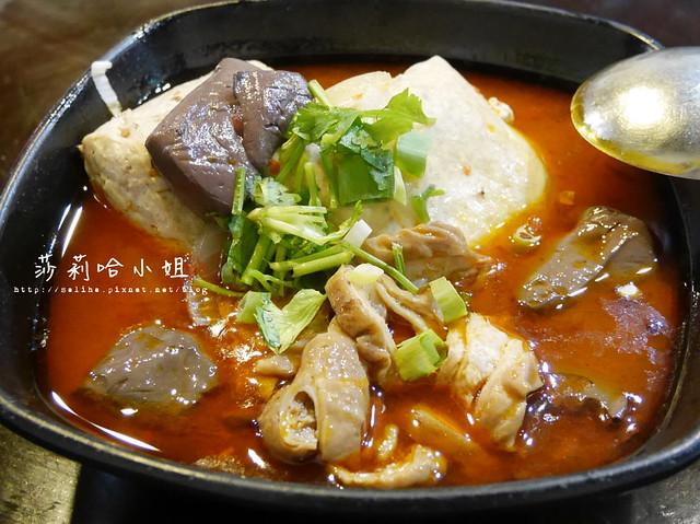 深坑美食豆腐娘 (4)
