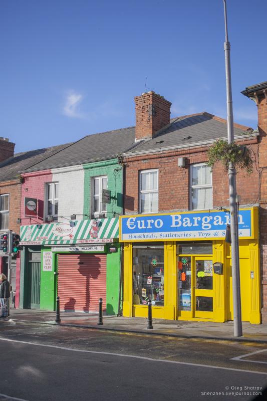Irish Flag House - Dublin 8