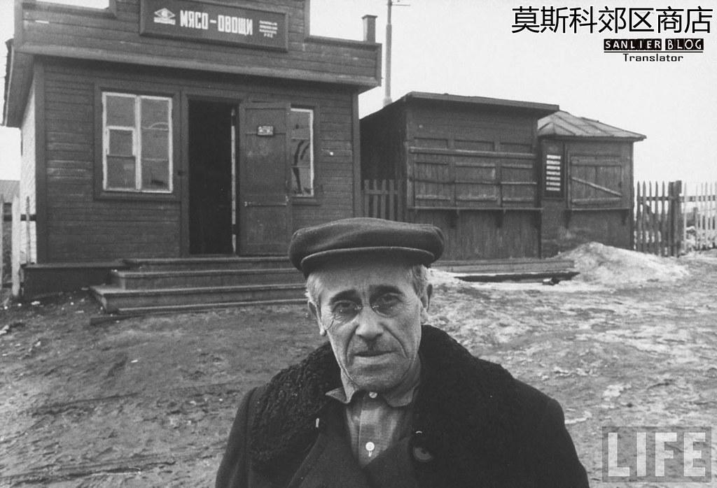 1958-1960年苏联(杰瑞·库克 摄)15