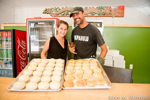 002_Manapua-Bakery_by-Sean-M-Hower_MT-2