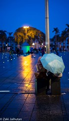Night Umbrella