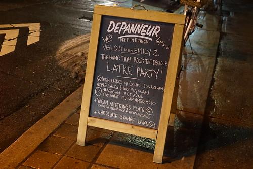 The Depanneur - Hanukkah