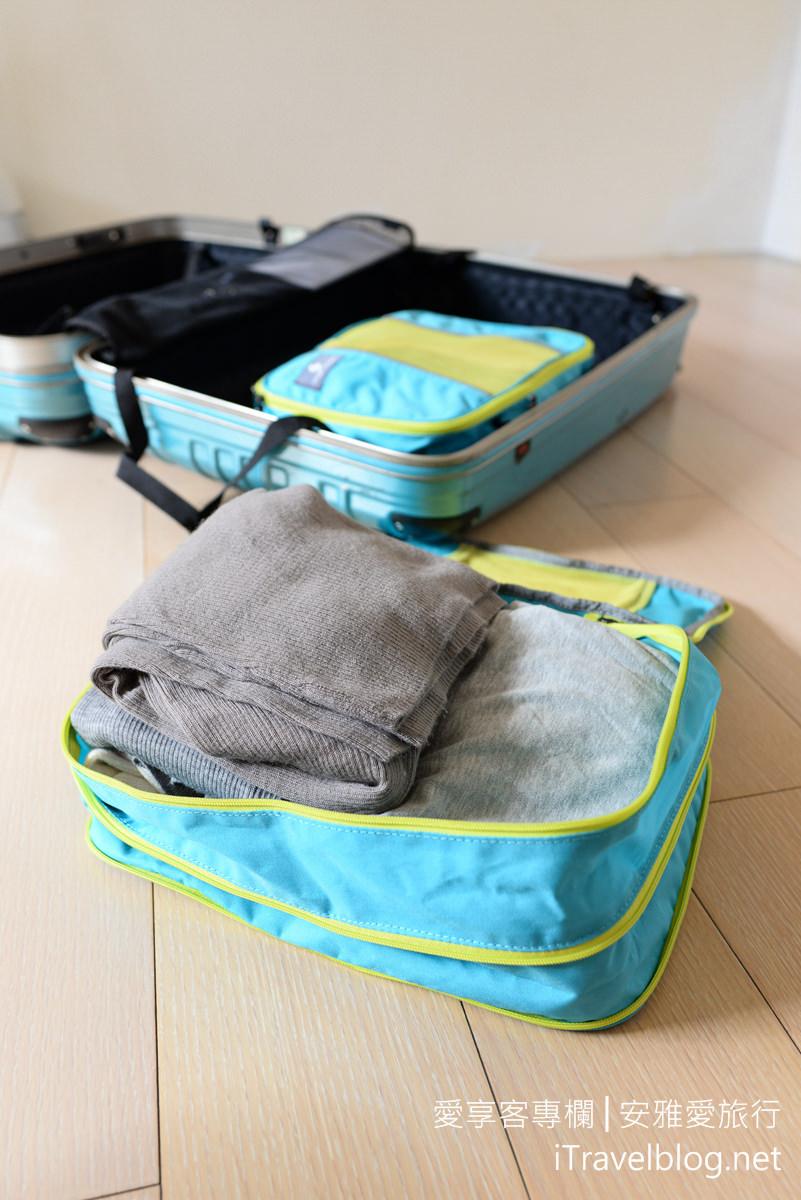 出國行李打包術 07