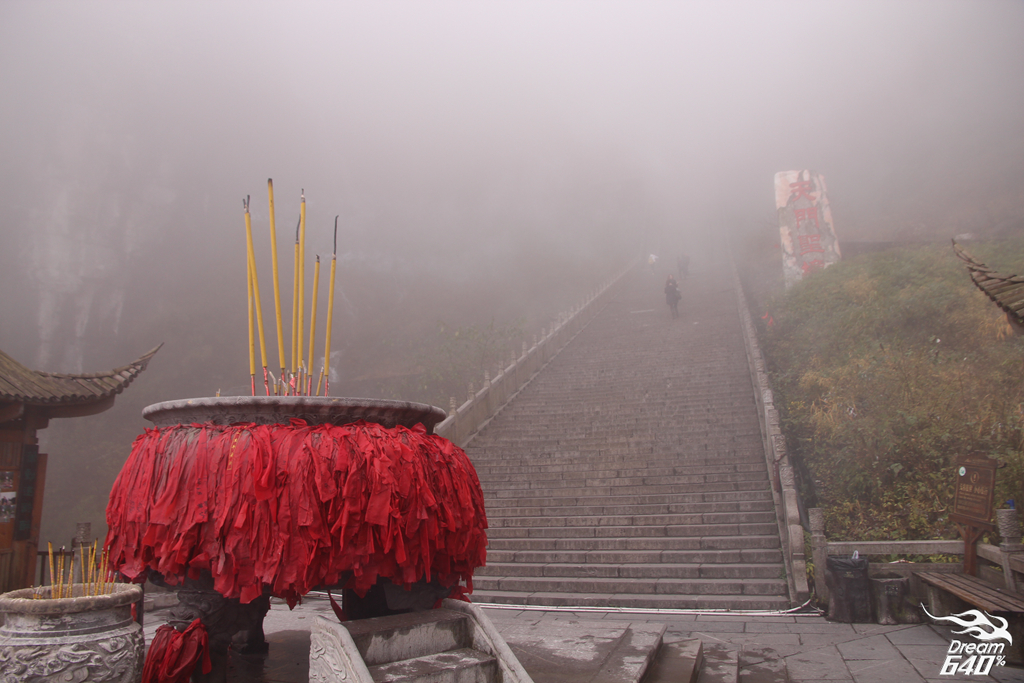 天門山 Tian Men Mountain122