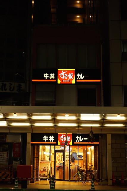 すき家カレー