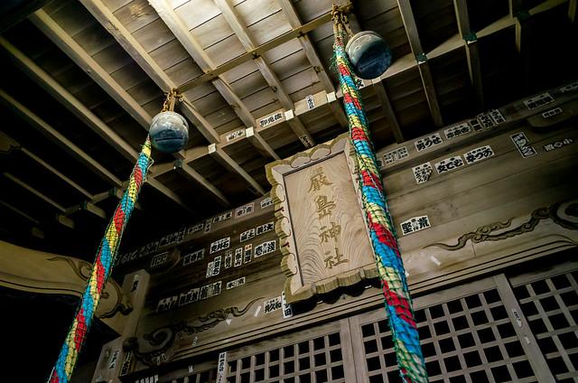 厳島神社 (千葉県)