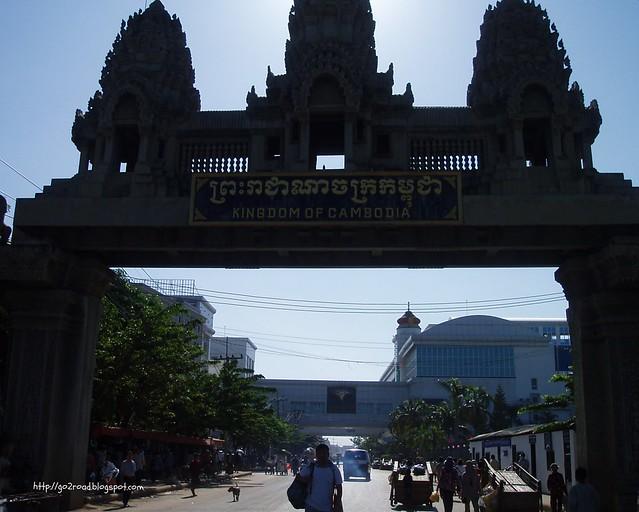 Перейти границу Камбоджи