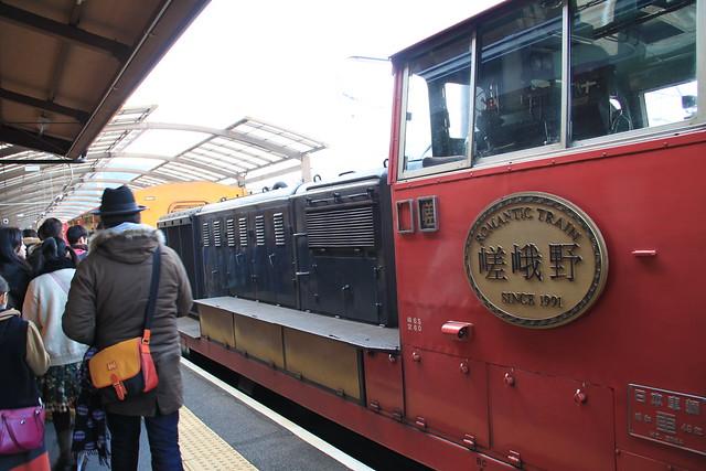 嵐山 - 嵯蛾野小火車