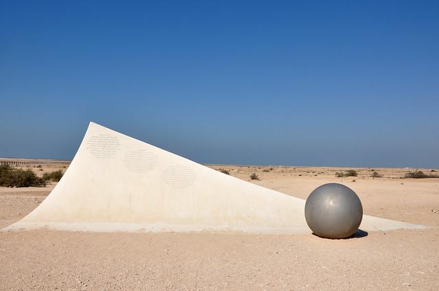 Fort Al Zubara décembre 2014 (2)