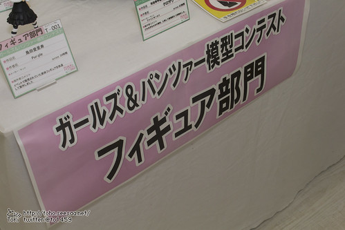 GuP_mc-384