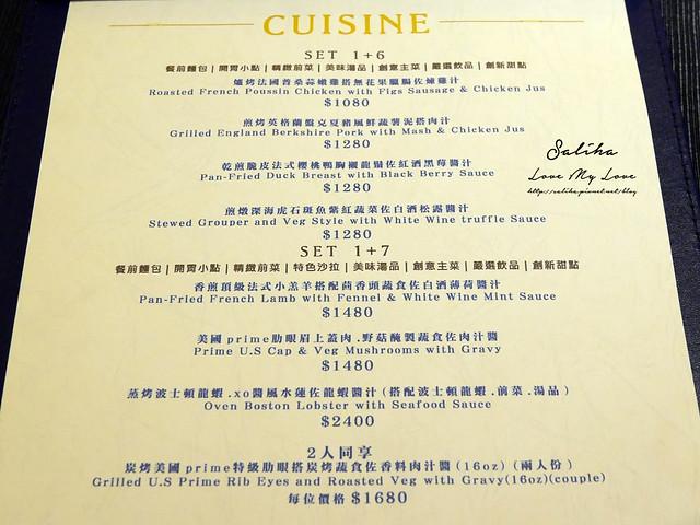 東區餐廳美食推薦乃渥爾料理菜單menu