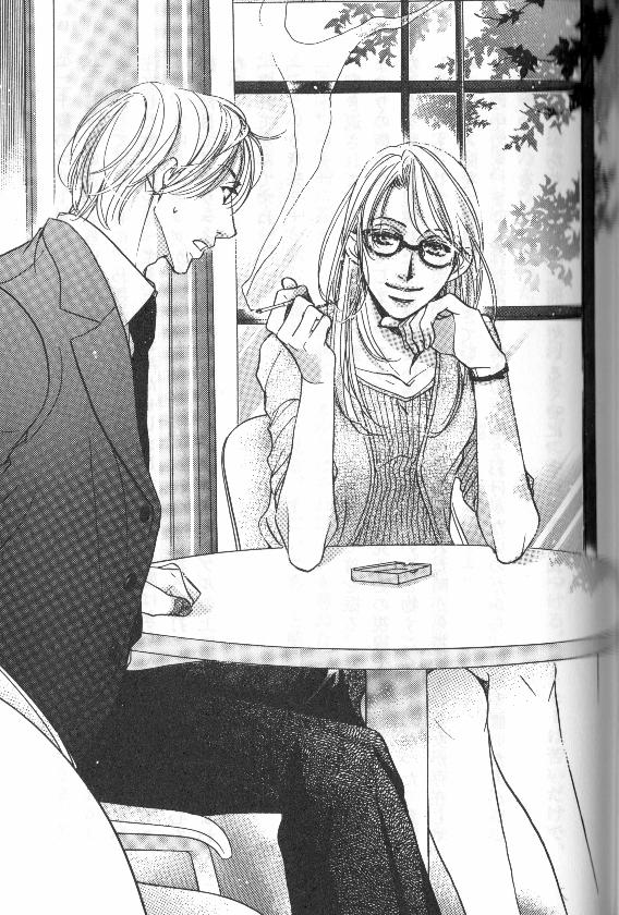 Shiawase ni Dekiru 02 (8)