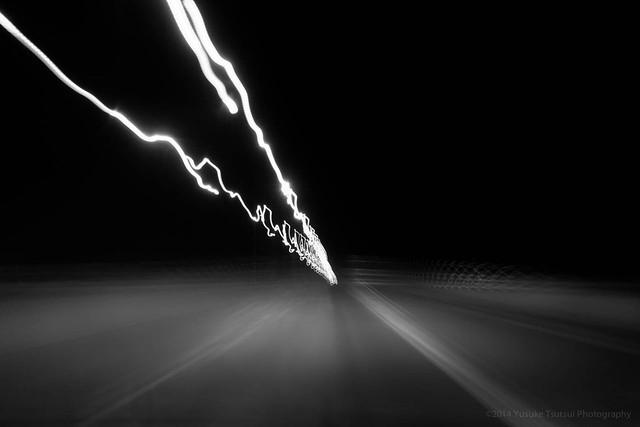 Hualien - lost on highway