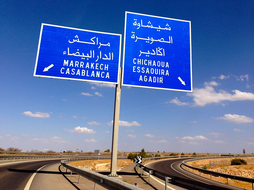 highway morocco trafficsign