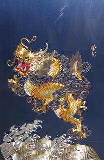 Flying dragon - Chinese hand embroidery art painting