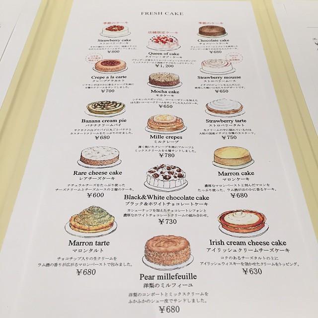 補一下…Harbs的蛋糕menu…