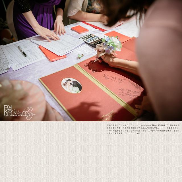 20141101PO-058
