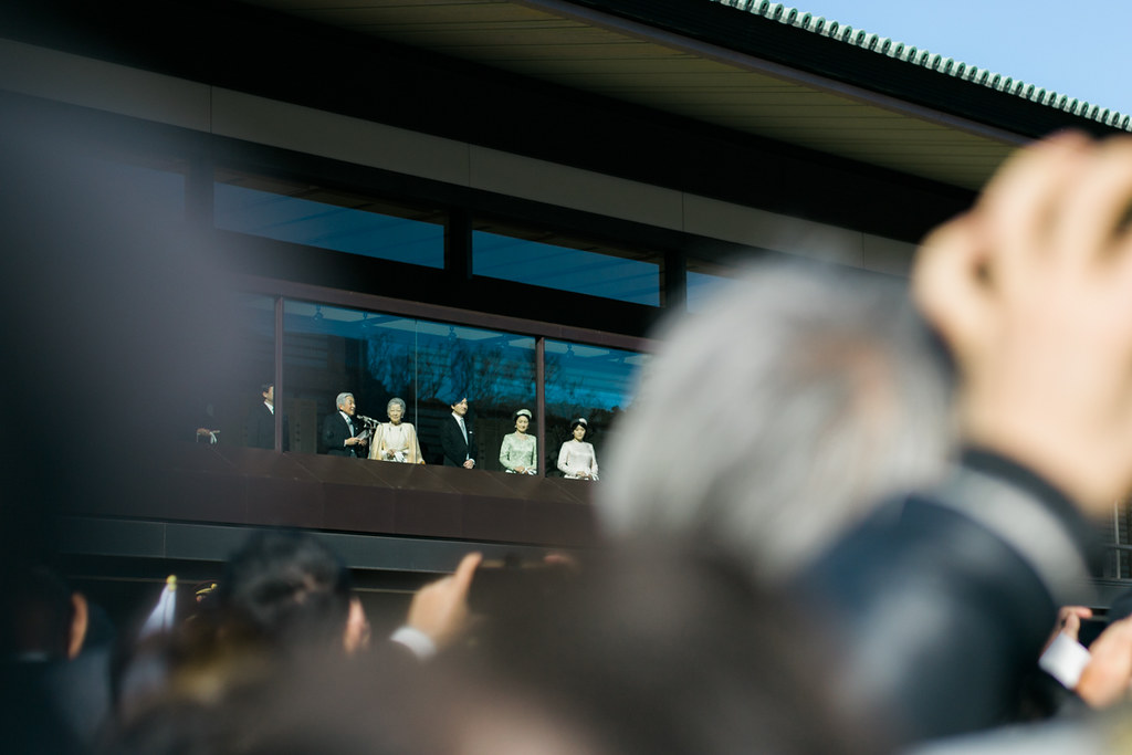 The Japanese Emperor's 81st Birthday 12/23/2014