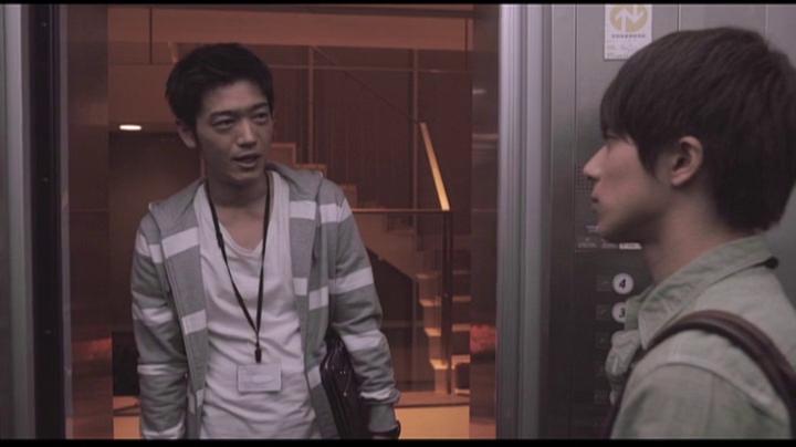 Doushitemo Furetakunai Movie (37)