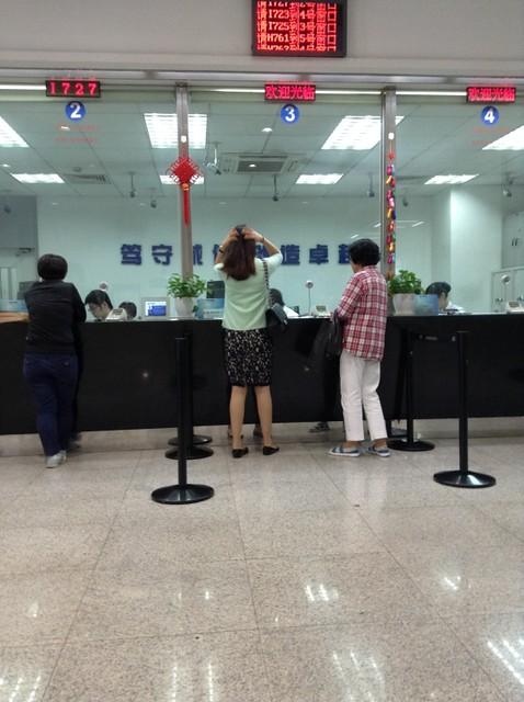 上海之旅(3)银行和医院