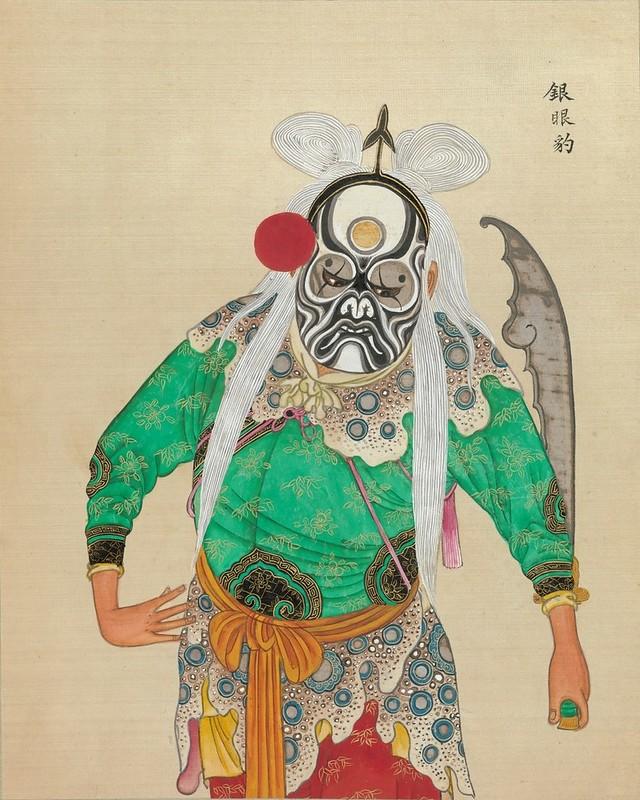 Chinese Opera figure i