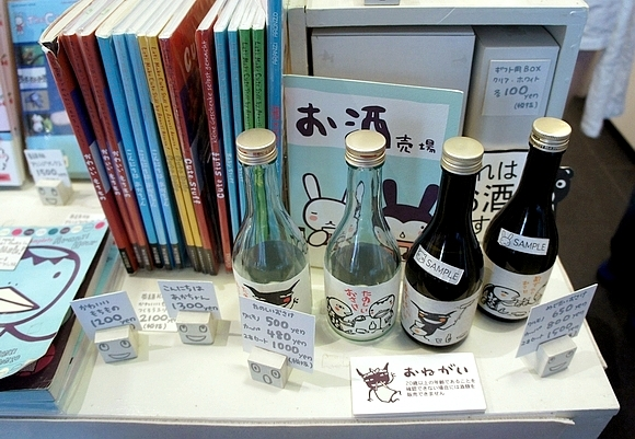 大阪必逛阿朗基本店23