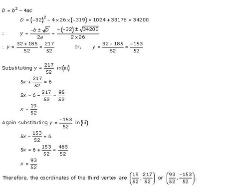 RD-Sharma-class 10-Solutions-Chapter-14-Coordinate Gometry-Ex-14.2-Q13 i