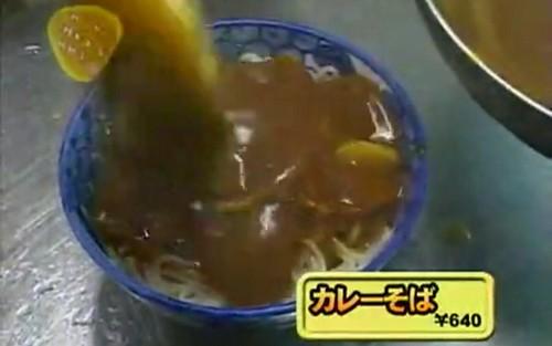 fujinoya-curry-soba