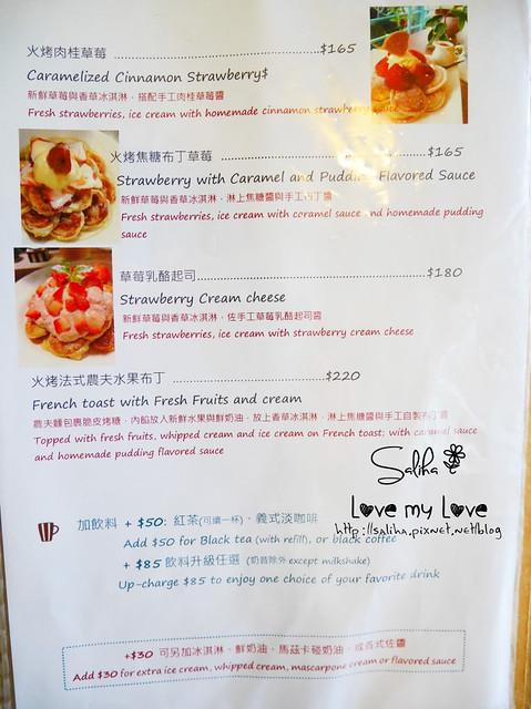 中山站可愛鬆餅早午餐荷蘭小鬆餅 (4)