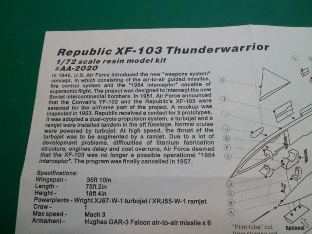 Ouvre boîte Republic XF-103 Thunderwarrior [Anigrand 1/72] 16000940998_65097cfa19_o
