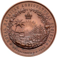 Lot 1747 Royal Hawaiian Agricultural Society Bronze Medal obverse