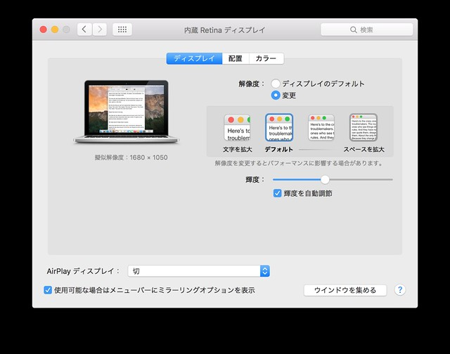 all_app8