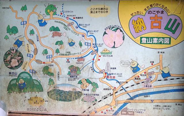 納古山 木和谷林道 登山案内図