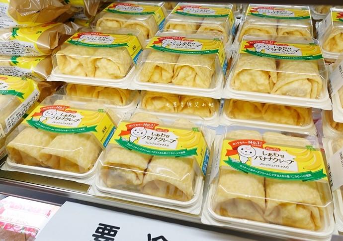 28 東京超便宜甜點 Domremy Outlet 甜點 Outlet