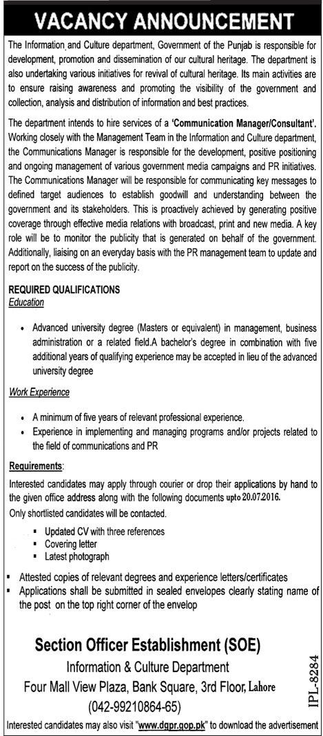 Information and Culture Department Lahore Consultant Communication Manager Required