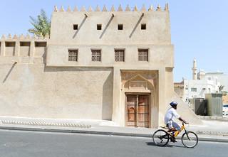 Old Bahraini house