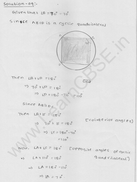 RD Sharma Class 9 solutions Chapter 16 Circles Ex 16.5 5