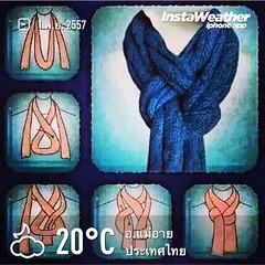 #แม่อาย #เชียงใหม่ #เริ่มหนาวแล้ว #หนาว #ทำไงถึงอุ่น #กอดหมอนข้าง #ไปก่อน Made with @instaweatherpro Free App! #instaweather #instaweatherpro #weather #wx  #แม่อาย #ประเทศไทย #night #clear #th