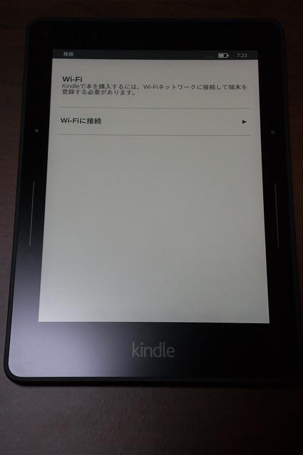 20141104-DSC01832.jpg