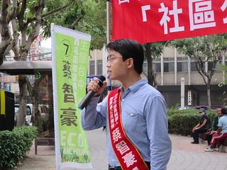 蔡智豪以厚實的生態學背景再出發,期能打破台灣長久以來的地盤政治,轉變為全面、系統化的觀點,讓台中市更具城市韌性。(圖片來源:蔡智豪提供)