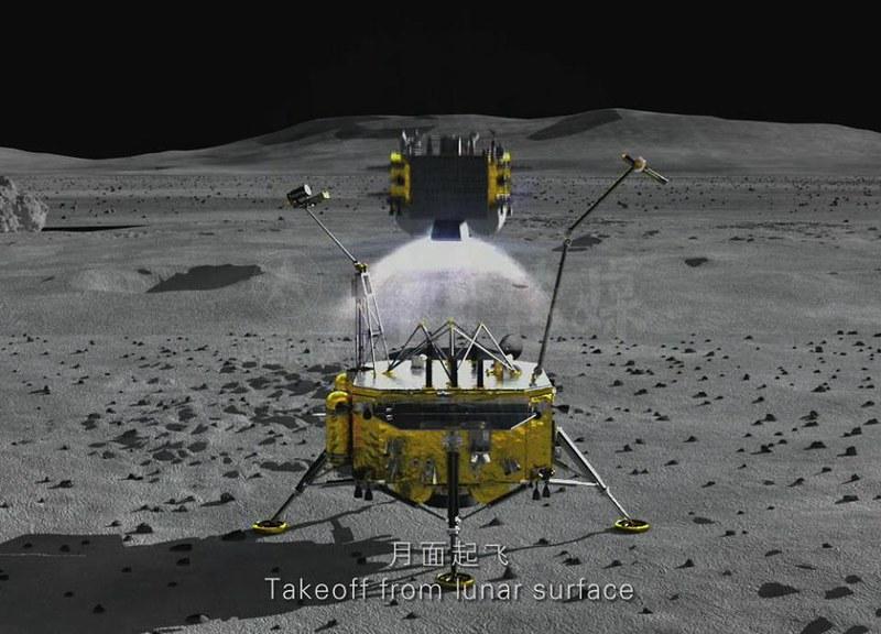 china lands on the moon historic robotic lunar landing - 800×576