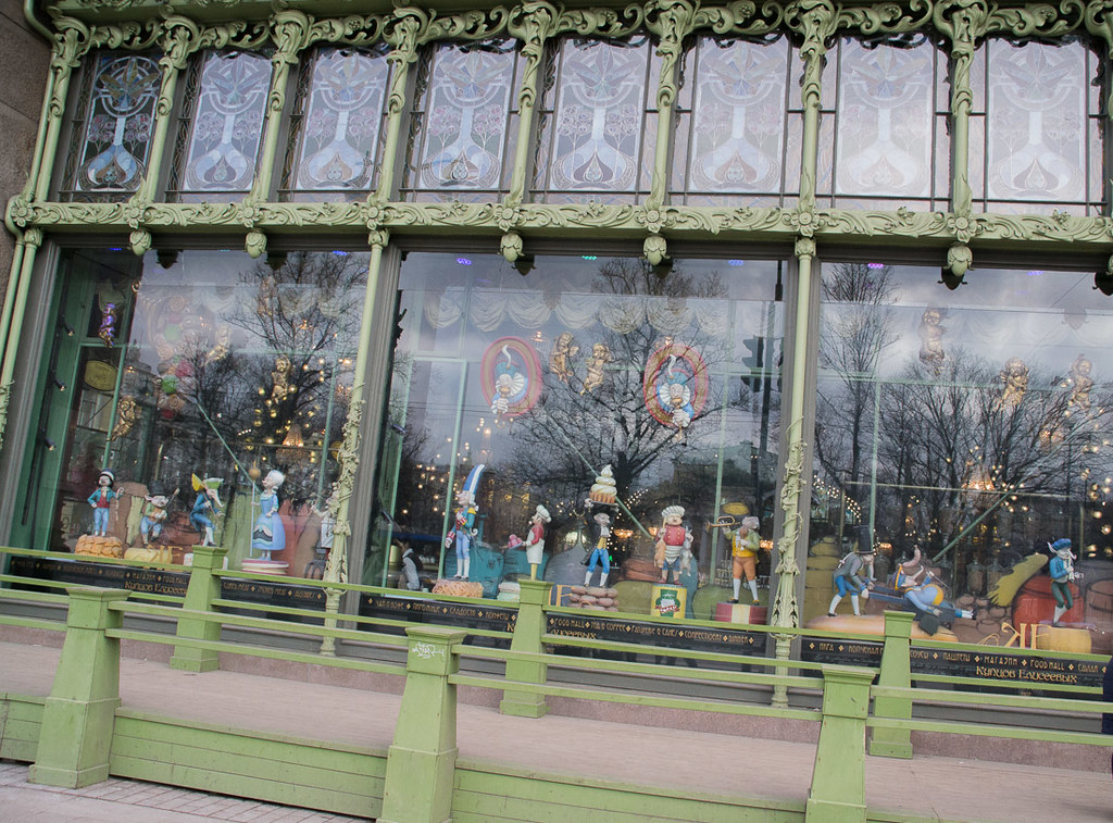 Window display at Eliseyev Emporium