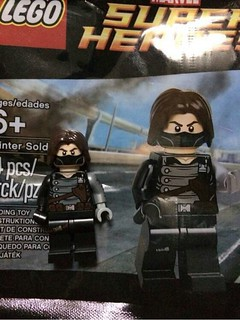 LEGO Super Heroes Winter Soldier 2