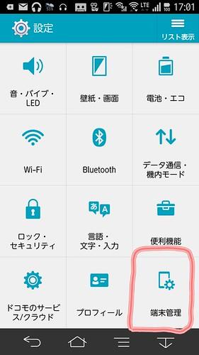 LINEcamera_share_2014-12-04-22-52-42