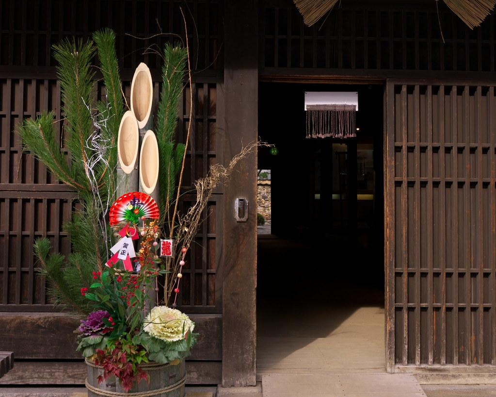 Kadomatsu - 門松