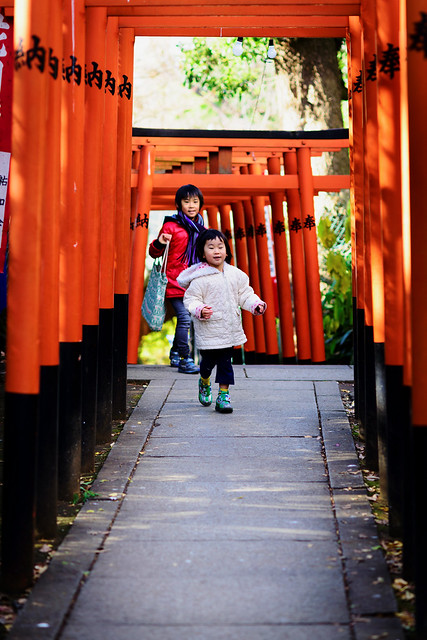 Playing in Shrine