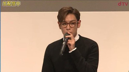 TOP - Secret Message Tokyo Première - 02nov2015 - Screecap - 13