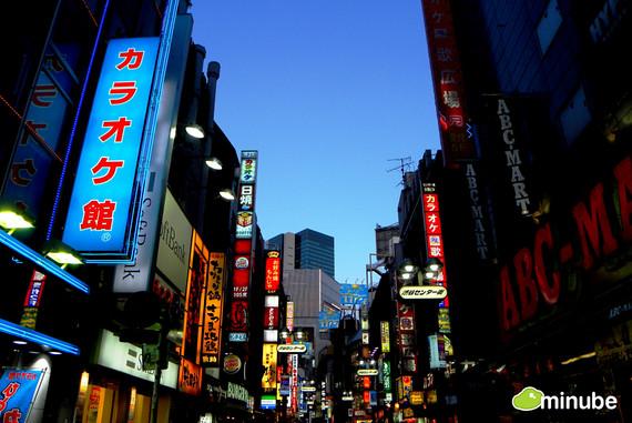 24. Tokyo, Nhật Bản