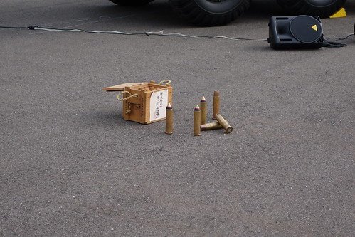 神原特製九八式榴弾